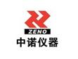 靖江市中諾儀器儀表betway手機官網