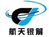 北京航天银箭环境工程有限公司