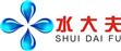 深圳市水大夫水處理技術有限公司