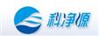 北京科凈源科技股份有限公司