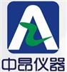 蘇州中昂儀器有限公司