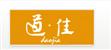 濟南道佳電子科技有限公司