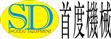 上海首度機械betway必威手機版官網betway手機官網