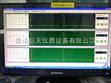 称重管理数据采集系统,远程称重设备联网称重数据采集系统
