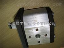 GHP3A-D-30-FG齿轮泵