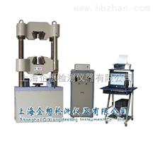 金属材料液压*试验机