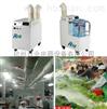 食品车间空气加湿机,工业超声波加湿器价格