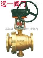 QY347F-16T/25T/40T铜氧气球阀