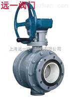 Q341TC-10C/16C蜗轮陶瓷球阀