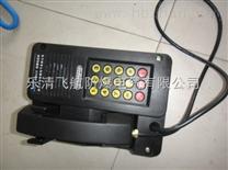 乐清飞航防爆电话机 KTH-15防爆电话机 防爆电话站HDB-2