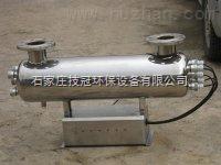 组合式紫外线消毒器 安徽庐江紫外线消毒器