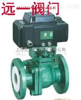 Q941F46-10C/16C电动衬氟球閥