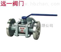 Q44M-40节能型焦炉专用球閥