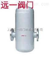 AS7-16P不銹鋼汽水分離器