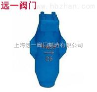 CF11-16C/25內螺紋汽水分離器