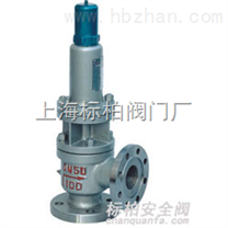 A40带散热器弹簧全启封闭式安全阀cnanquanfa