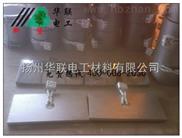 優質陶瓷加熱板非標定製