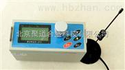 粉尘仪专业生产商  便携式pm2.5检测仪