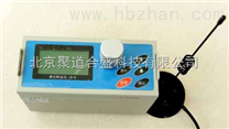 粉塵儀專業生產商  便攜式pm2.5檢測儀
