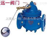 HC100X-16遙控浮球閥
