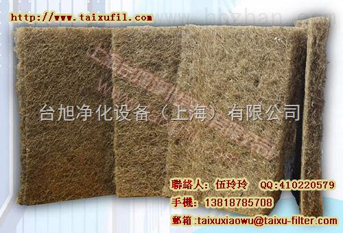 椰棕,椰棕过滤网,上海椰棕,椰棕生产厂家,干式涂装空气过滤材料