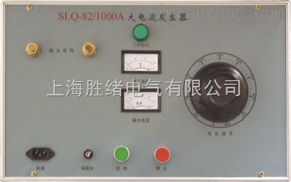 小电流发生器DDL-10A