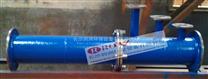 北京管道混合器生产厂家