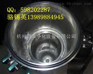 杭州食用油过滤器袋式过滤器