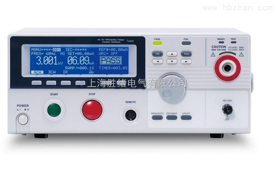 BY2572接地电阻测试仪出厂价格