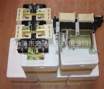 CZ0-150/10直流接触器