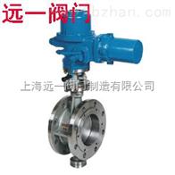 上海名牌产品电动硬密封蝶閥D943H-10C/D943H-16C/D943H-25