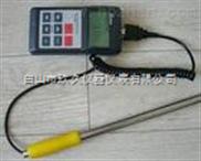 原油水分仪/油类水份测量仪/石油含水测定仪/原油水份测定仪