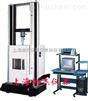 金屬材料高溫拉伸試驗機GB/T 4338-2006