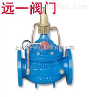 HC500X-16泄壓/持壓閥