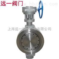 上海阀门厂家不锈钢蝶阀D373W-10P/D373W-16P/D373W-25P