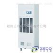 工业除湿机,杭州工业除湿机哪个牌子好?