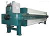 XMYZGFE200/1250-UB板框压滤机供应厂家