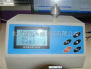 pm2.5在线监测仪、测尘仪