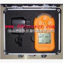 便攜式三合一氣體檢測儀/便攜式多氣體報警儀/便攜式多氣體檢測儀