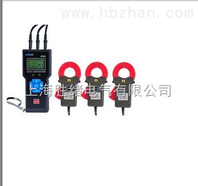 ETCR8300B三通道漏电流|电流监控记录仪