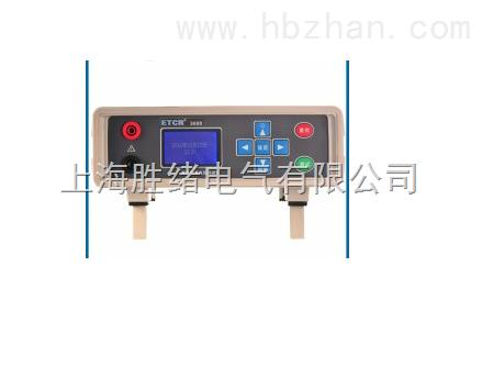 ETCR3600智能型等电位测试仪价格优惠