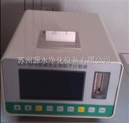 LCD液晶屏激光尘埃粒子计数器