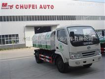 東風小霸王5立方米密封式垃圾車、環衛垃圾運輸車價格