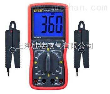 ETCR4100双钳数字相位表价格优惠