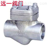 H61W/H/Y-16P不銹鋼焊接止回閥