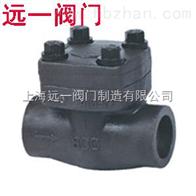 H61W/H/Y-16C承插焊锻钢止回阀