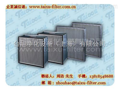 高效空气过滤器,上海高效过滤网,