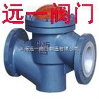 H41F46-10C/16C衬氟升降式止回閥
