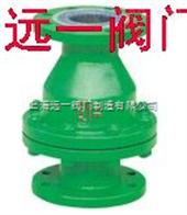 H44F46-10C/16C襯氟旋啟式止回閥