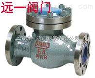 上海閥門廠家法蘭旋啟式止回閥H44H-16C/H44H-25/H44H-40